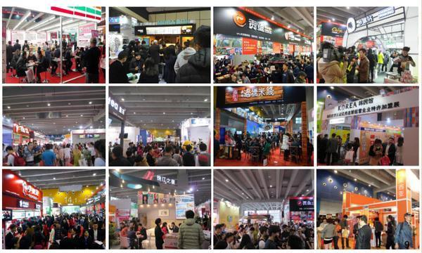 2017北京食品博览会/休闲食品展览会