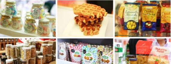 2017(上海)进口高端食品饮料展览会 食品行业盛会