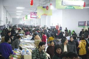 多快好省,市民食品采购有了新选择——第五届亚太批发市场大会